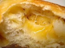 ポテトチーズアップ