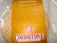 キャラメルピーカンナッツ袋