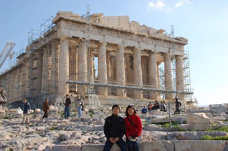 アテネ0202