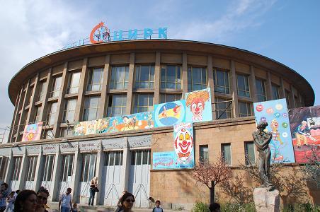 アルメニア0110
