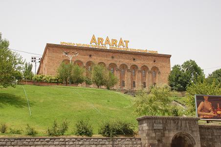 アルメニア0404