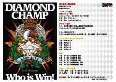 champnaiyous_20090828155141.jpg