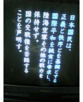 20070430013806