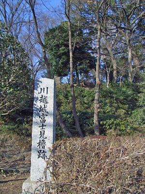 kawagoe_2.jpg