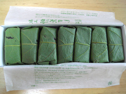 柿の葉寿司3