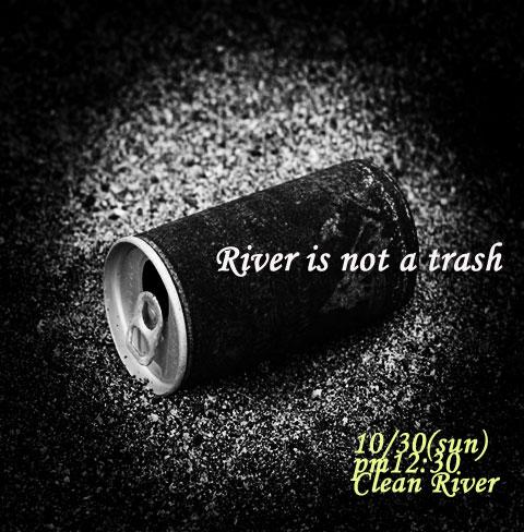 clean_river.jpg