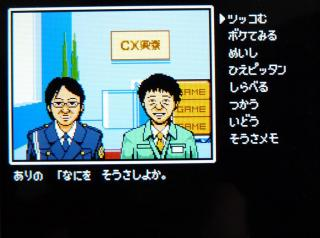 GCCX209.jpg