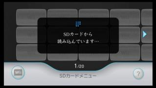 wiirenew02.jpg