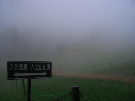 喜寿・入笠山 078