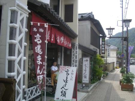 喜寿・入笠山 117