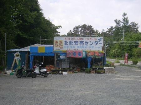 喜寿・入笠山 032