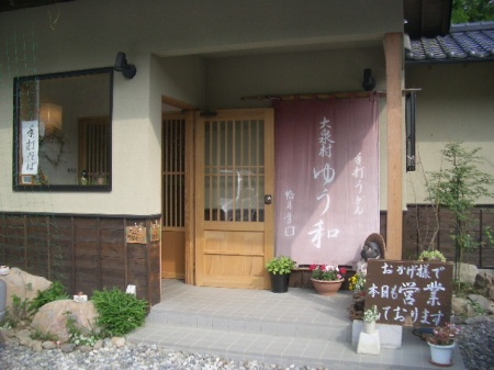 喜寿・入笠山 035