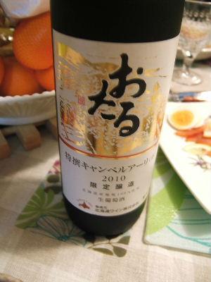 2012_0225(009).jpg