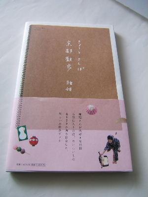 2012_0401(013).jpg