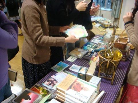 2月 京都講和会 葉書を観る人
