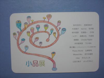 buro2011122no3.jpg