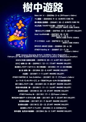 buro201237no3.jpg