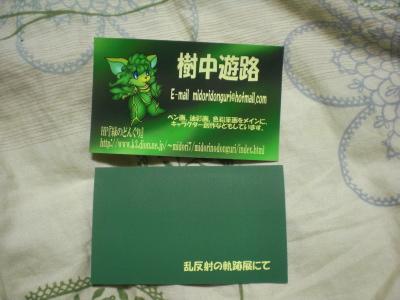buro2012413no3.jpg