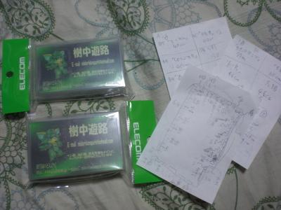 buro2012415no1.jpg