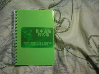 buro2012419no1.jpg