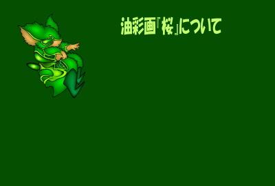 buro201246no1.jpg