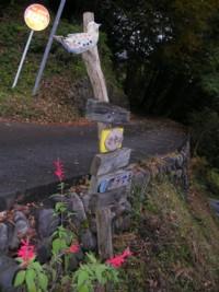 08-11-8藤野8