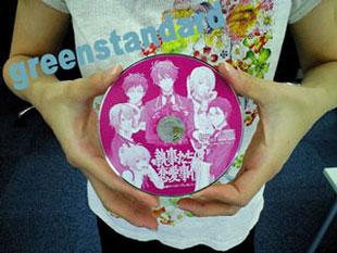 執事CD2
