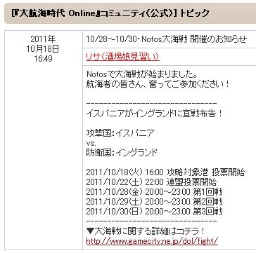 20111019_01