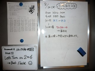082002今日のWB