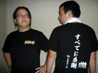 082003ドラメーズTシャツ完成