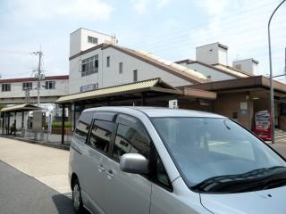 082004竹田駅お迎え