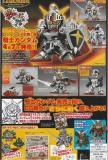 BB戦士 No.370 LEGEND BB 騎士ガンダム(ナイトガンダム)の商品説明画像