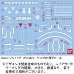 HGUC ジュアッグ(Ver.MSV)4