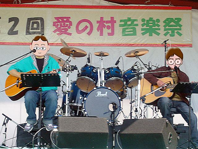 愛の村音楽祭 in さすらいジョニー