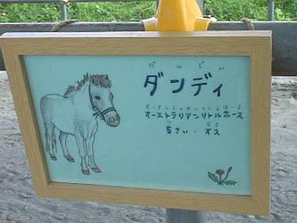 enjoythedogpark4.jpg
