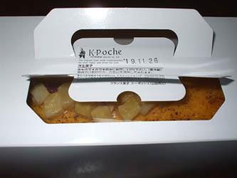 K・POCHEのcake box