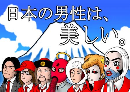 0216-0170-geisuku-ruotokogu.png