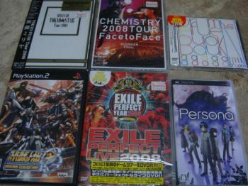 音楽DVDとゲーム