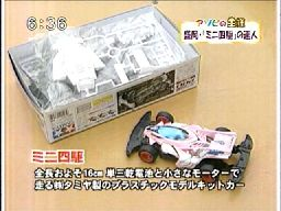 DVD_VIDEO_RECORDER-11.jpg
