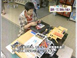 DVD_VIDEO_RECORDER-13.jpg