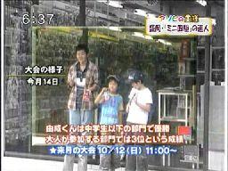 DVD_VIDEO_RECORDER-17.jpg