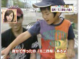 DVD_VIDEO_RECORDER-25.jpg