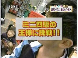 DVD_VIDEO_RECORDER-34.jpg