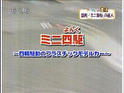 DVD_VIDEO_RECORDER-6.jpg