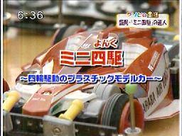 DVD_VIDEO_RECORDER-7.jpg