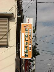 PICT0101.jpg