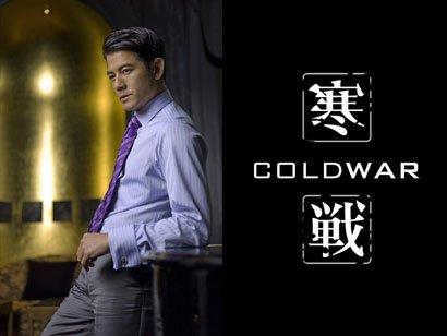 「COLD WAR」ポスター