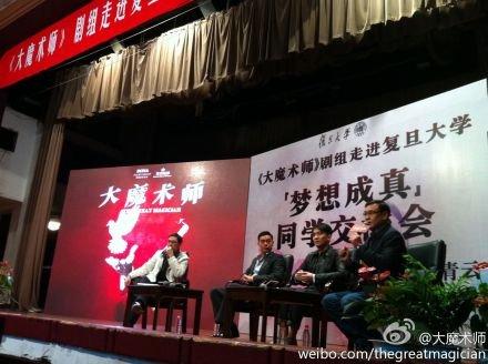 トニーさん@上海の大学で講演会