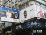時計の広告ワン・リーホン、サミー・チェン