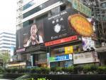 時計の広告チアン・ウェン